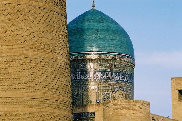 Ville - Circuit Les Incontournables de L'Ouzbekistan Tashkent Ouzbekistan
