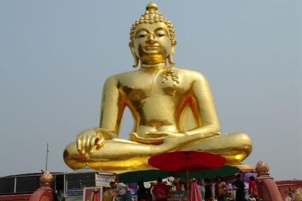Monument - Circuit Trésors de Thaïlande & Koh Lanta Bangkok Thailande