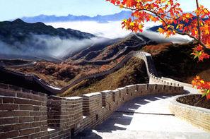 Vacances Pekin: Combiné hôtels Pékin et Shanghai en liberté