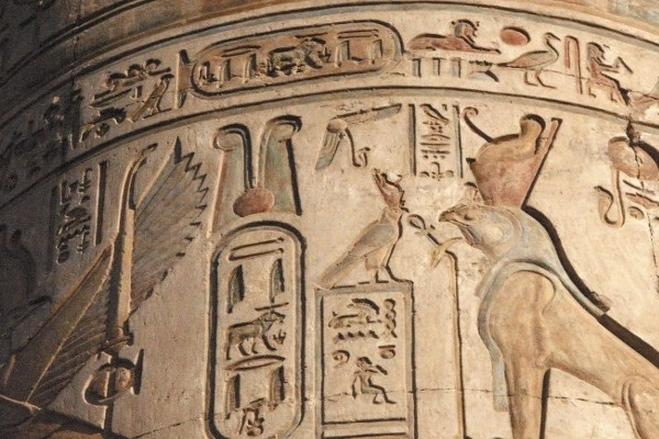 Monument - Croisière Sur le Nil avec excursions et séjour à l'hôtel Onatti Beach Resort 4* Louxor Egypte