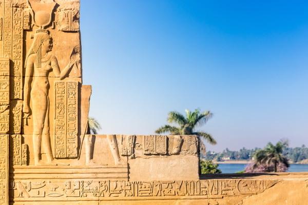 Monument - Combiné croisière et hôtel Splendeurs du Nil et Sol Y Mar Reef Resta 4* Louxor Egypte