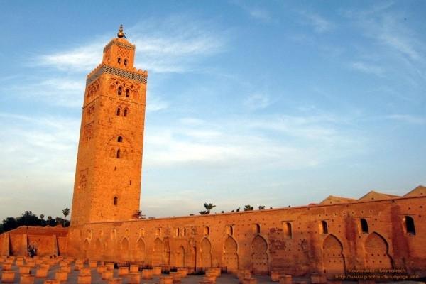 Ville - Combiné circuit et hôtel Grand Sud Marocain & Extension au Kappa Club Royal Atlas Agadir Marrakech Maroc