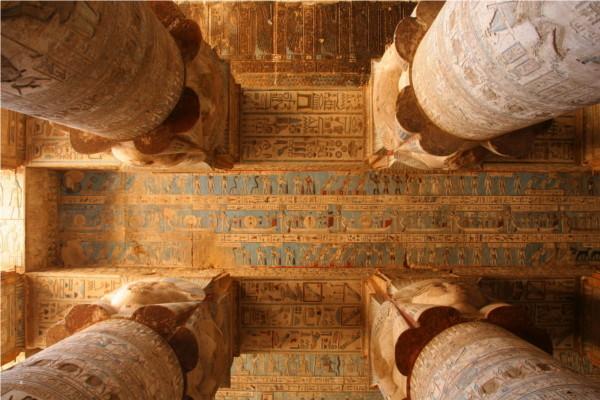 Monument - Croisière D'Abydos à Assouan Louxor Egypte