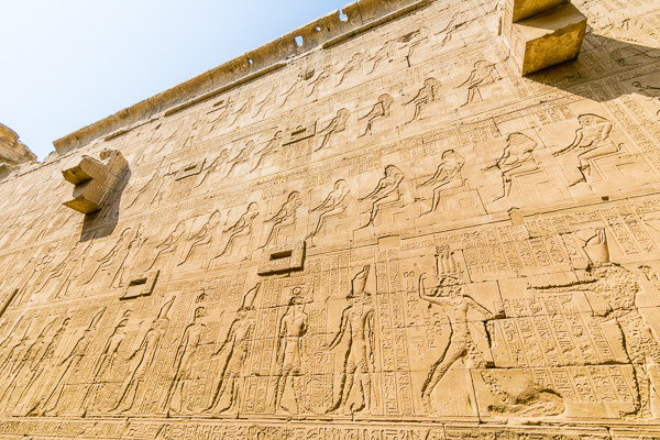 Monument - Croisière Framissima Gloire des Pharaons 5*