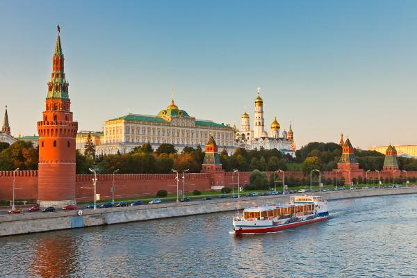 Ville - Croisière Fluviale en Russie 2020 - Moscou/St Pétersbourg Moscou Russie