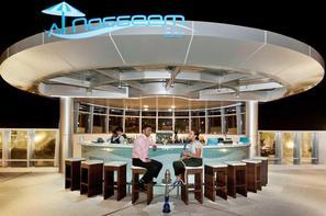 Vacances Hôtel Novotel Abu Dhabi Gate
