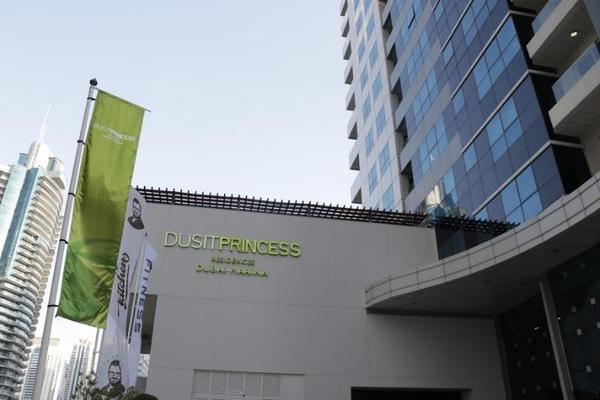 Facade - Dusit Residence Marina Dubai Dubai et les Emirats