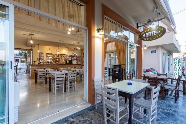 Restaurant - Galini 3* Heraklion Crète