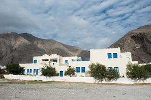 Vacances Hôtel Irigeneia