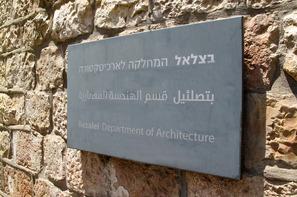Israel-Tel Aviv, Hôtel Bezalel Hotel