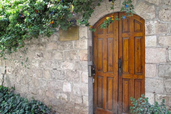 Facade - Bezalel Hotel Jerusalem Israel