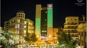 Israel-Tel Aviv, Hôtel Herbert Samuel Jerusalem