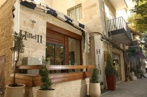 Israel-Tel Aviv, Hôtel Hillel 11