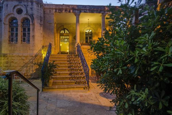 Facade - Jerusalem Garden Home