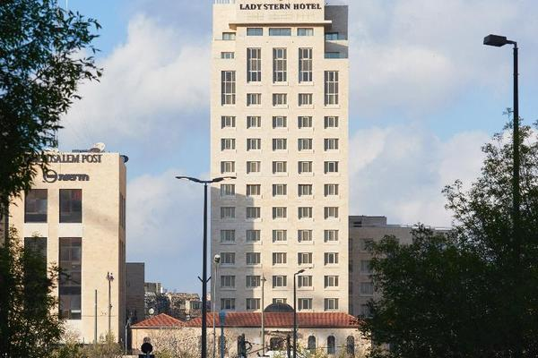 Facade - Lady Stern Jerusalem Hotel 4* Jerusalem Israel