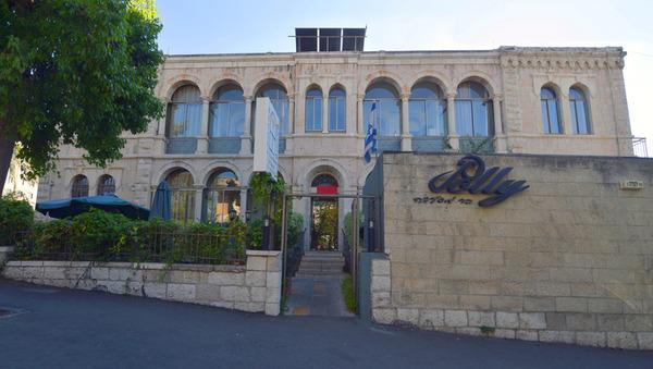 Facade - Little House In Bakah Jerusalem Israel