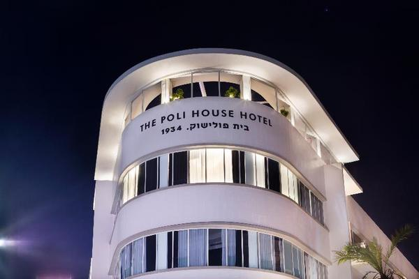 Facade - The Poli House Tel Aviv Israel