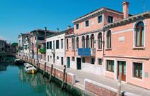 Vacances Hotel San Sebastiano Garden