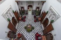 Vacances Hôtel Dar Al Andalous - Riad