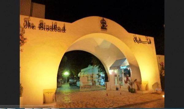 Facade - Sindbad 5* Tunis Tunisie