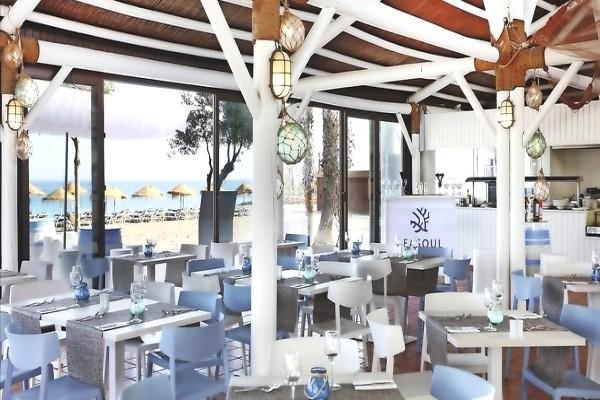 Terrasse - Hôtel Iberostar Costa Del Sol 4* Malaga Andalousie