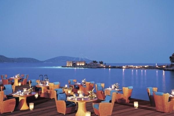 Restaurant - Hôtel Elounda Beach & Villas 5* Heraklion Crète