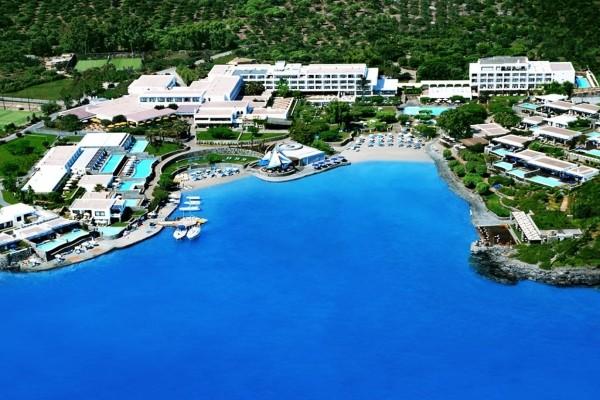 Vue panoramique - Hôtel Elounda Bay Palace Cat. Luxe Heraklion Crète
