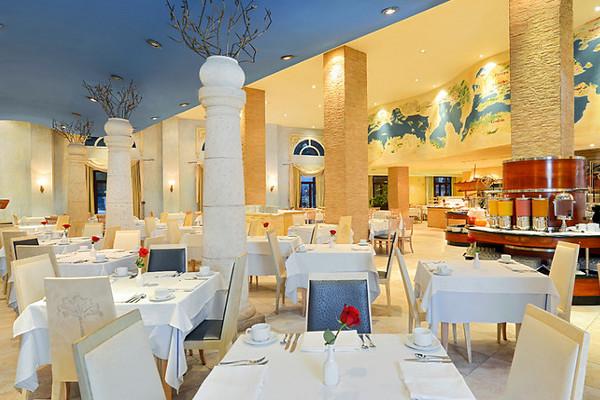 Restaurant - Hôtel Iberostar Parque Central 5* La Havane Cuba