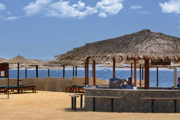 Bar - Hôtel Arabella Azur Resort 4* Hurghada Egypte