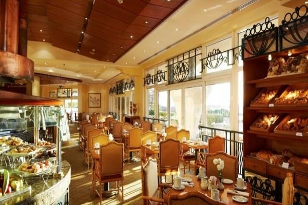 Restaurant - Hôtel Marriott 5* Hurghada Egypte