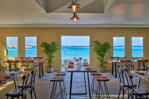 Restaurant - Hôtel Steigenberger Pure Life 5* Hurghada Egypte