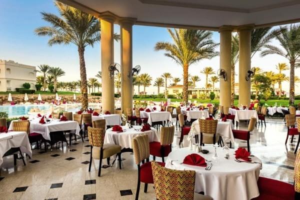 Restaurant - Hôtel Rixos Sharm El Sheikh 5* Sharm El Sheikh Egypte