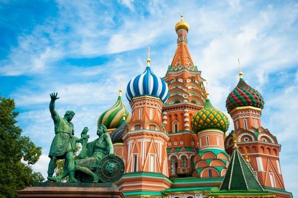 Ville - Hôtel Moscou, Coeur de Russie 4* Moscou Russie