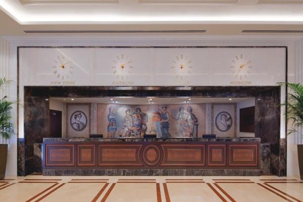 Reception - Hôtel Papillon Zeugma 5* Antalya Turquie