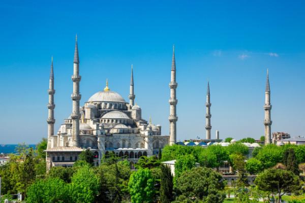 Ville - Hôtel All Seasons 4* Istanbul Turquie