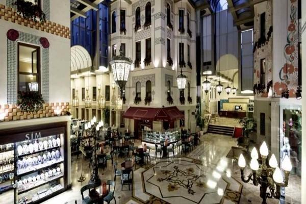 Hall - Hôtel Crowne Plaza Istanbul Old City 5* Istanbul Turquie