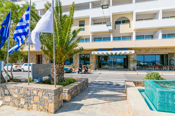 Photo n° 24 Hôtel Hermes Hotel 4*