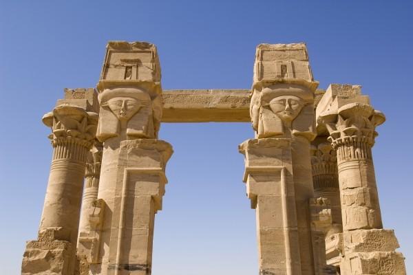 Photo n° 4 Combiné croisière et hôtel Stopover au Caire + Croisière sans excursions sur le Nil 4*