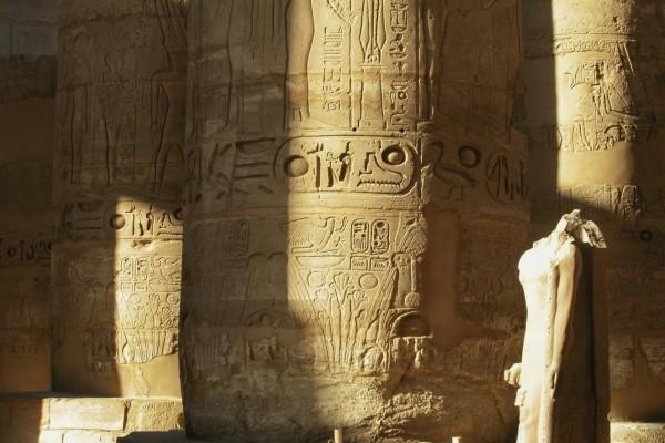 Photo n° 13 Combiné croisière et hôtel Stopover au Caire + Croisière sans excursions sur le Nil 4*