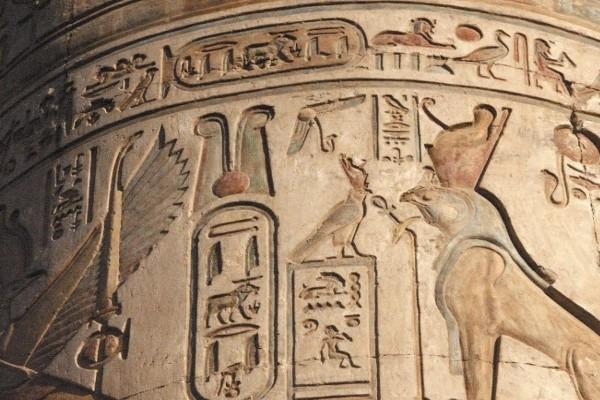 Photo n° 7 Croisière Sur le Nil tout compris avec excursions 4*