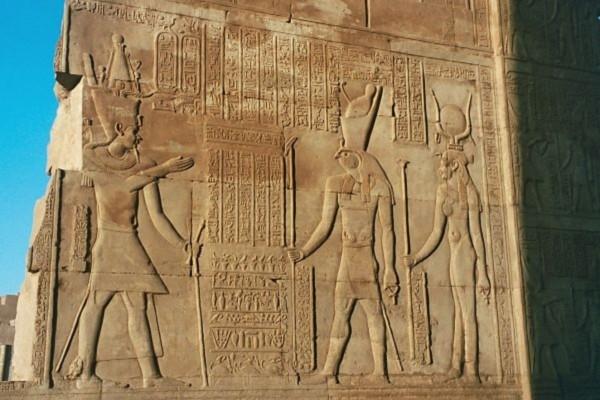 Photo n° 6 Croisière Sur le Nil tout compris avec excursions 4*