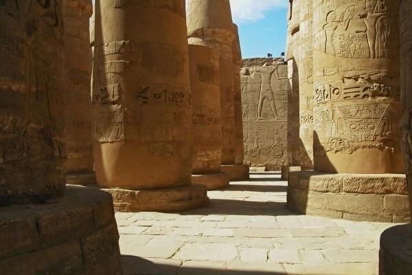 Photo n° 4 Croisière Sur le Nil Sans Excursions 5*