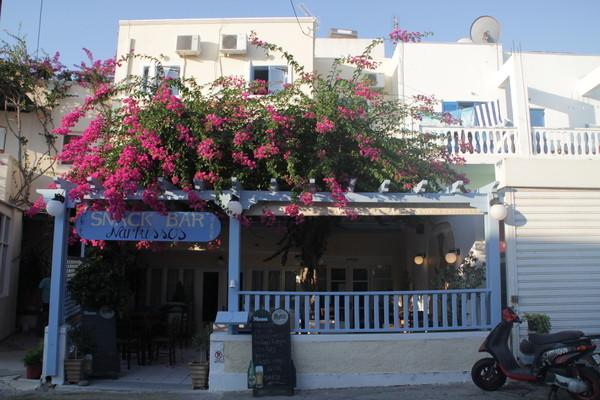 Hôtel Narkissos Hotel **