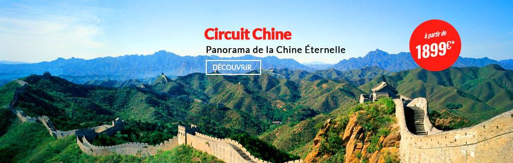 circuit-chine