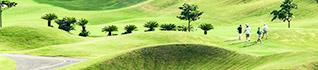Golf en République Dominicaine