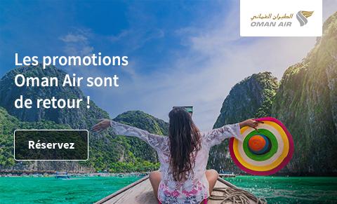 Promotion Oman